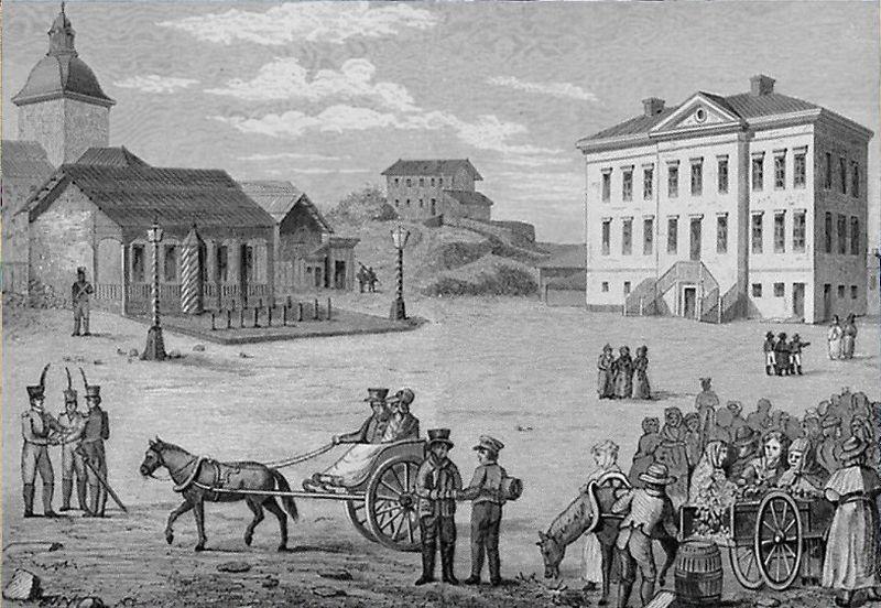 Helsingfors Historia